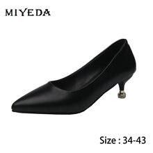 Новинка 2020 мягкие кожаные туфли на среднем каблуке женская