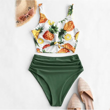 Women's Swimsuit Women Two Pieces Bathing Top Ruffled With High Waisted Bottom biquini Set kупальник 2020 mujer #F