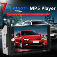 New T7012B Double 2DIN Bluetooth Car Stereo USB FM Radio Head Unit (w/ Rear Camera) Card Reader Connected Digital Media Receiver