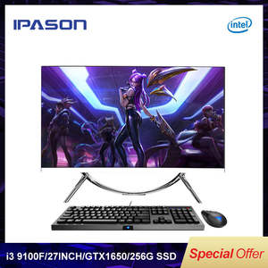 IPASON PC I3 9100f All-In-One 1650 Computer Intel DDR4 27inch Non-Integrated 8G Ram-256g