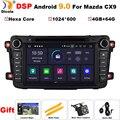4 + 64G шестигранный PX6 Android 9 0 автомобильный DVD плеер gps навигация аудио для Mazda CX9 CX 9 CX-9 автомобильный Радио стерео Мультимедиа obd2 dvr