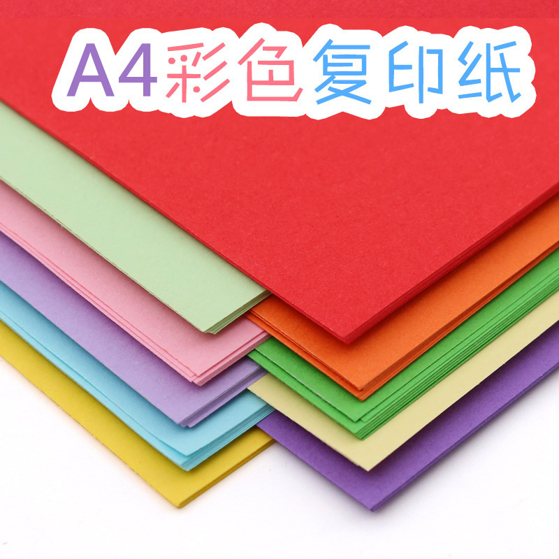 Card Paper Folding Hand-made Color 80 Grams A4 Print Copy Paper Students Card Paper