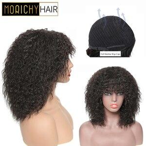 MORICHY peruka z naturalnych krótkich włosów Puffy peruka afro perwersyjne prosto brazylijski naturalny kolor nie Remy ludzki włos darmowa wysyłka
