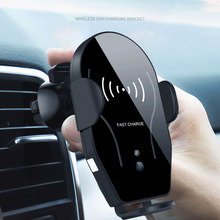 ABS Car Phone Holder Wireless Fast Qi Charger autoinduction