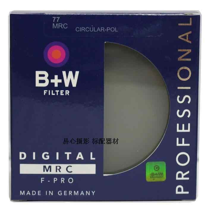 B W Slim Mrc Digital Cpl 49 52 58 62 67 72 77 82 Mm Polarizing