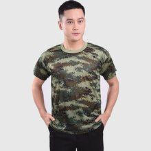 Ropa de camuflaje táctico para hombre, camiseta de secado rápido para caza, camiseta transpirable con cuello redondo del ejército, camiseta informal de combate militar, 2 uds.