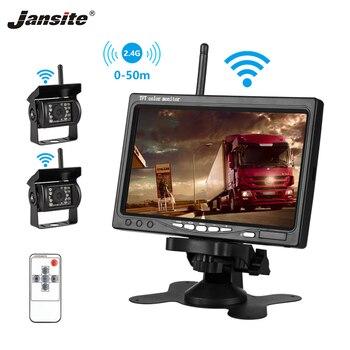 цена на Jansite 7