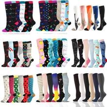 Dropship Compression Socks Varicose Veins Socks Men Women Outdoor Sports Pressure Socks 20-30 Mmhg Best Graduated For Athelete