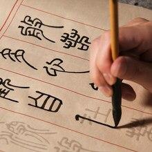 Sello de escritura de caligrafía china, práctica de escritura, papel de medio arroz, corazón, Sutra, Scroll largo, para principiantes