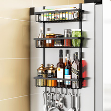 Magnetic Refrigerator Rack Side Storage Rack Kitchen Spice Rack Wall-mounted Rack Kitchen Accessories Organizer Dropshipping