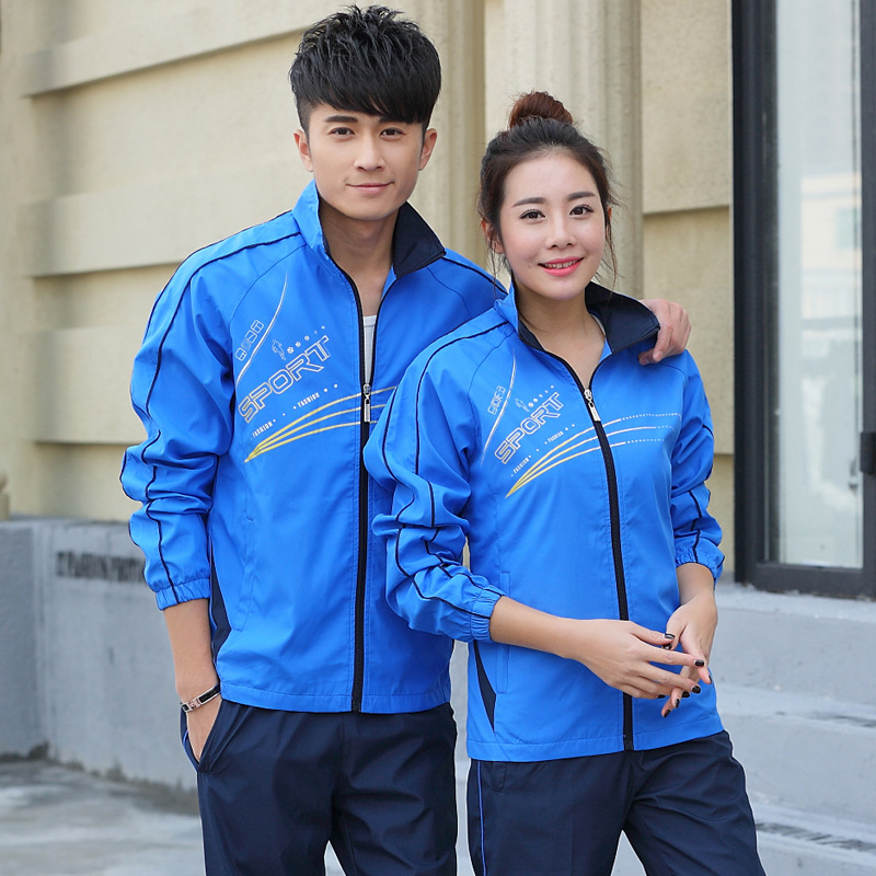555 Men's WOMEN'S Sportswear Spring And Autumn Long-sleeved Coat Middle And High School Students Business Attire School Uniform