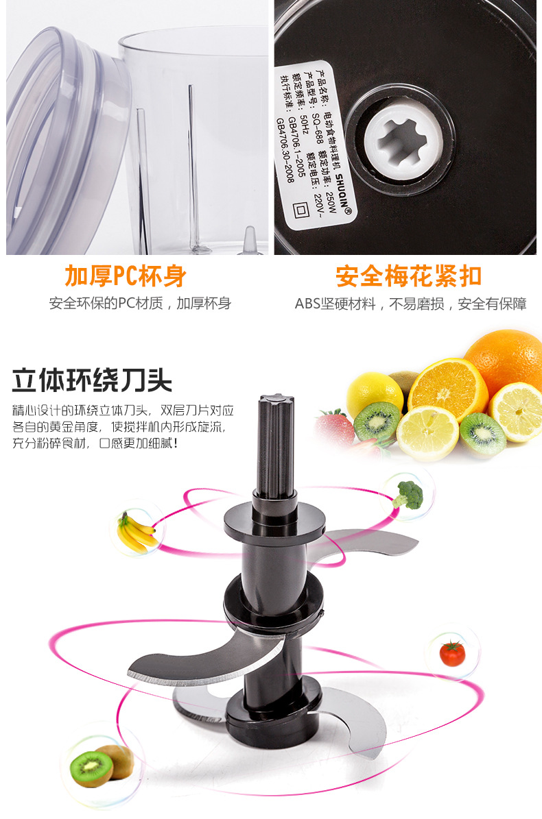 blender mixer Home cooking machine multi-function electric baby  mixing food machine juice soy milk ground meat fruit juicer 11
