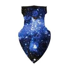 Многофункциональный уличный шарф горловиной для мальчиков и