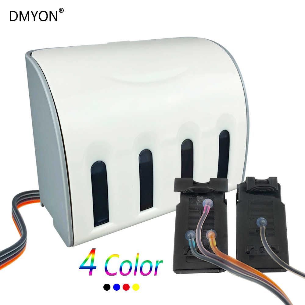 DMYON Pg-510 Cl-511 لكانون PIXMA MP230/MP240/MP250/MP260/MP270/MP280/MP282/MP480/MP490/MP495