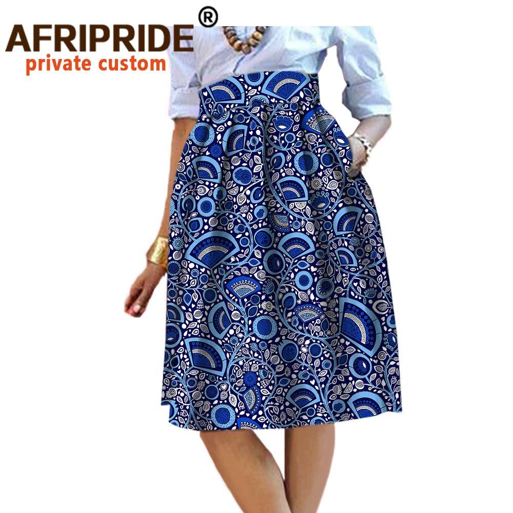 femmal Princess 服 AFRIPRIDE