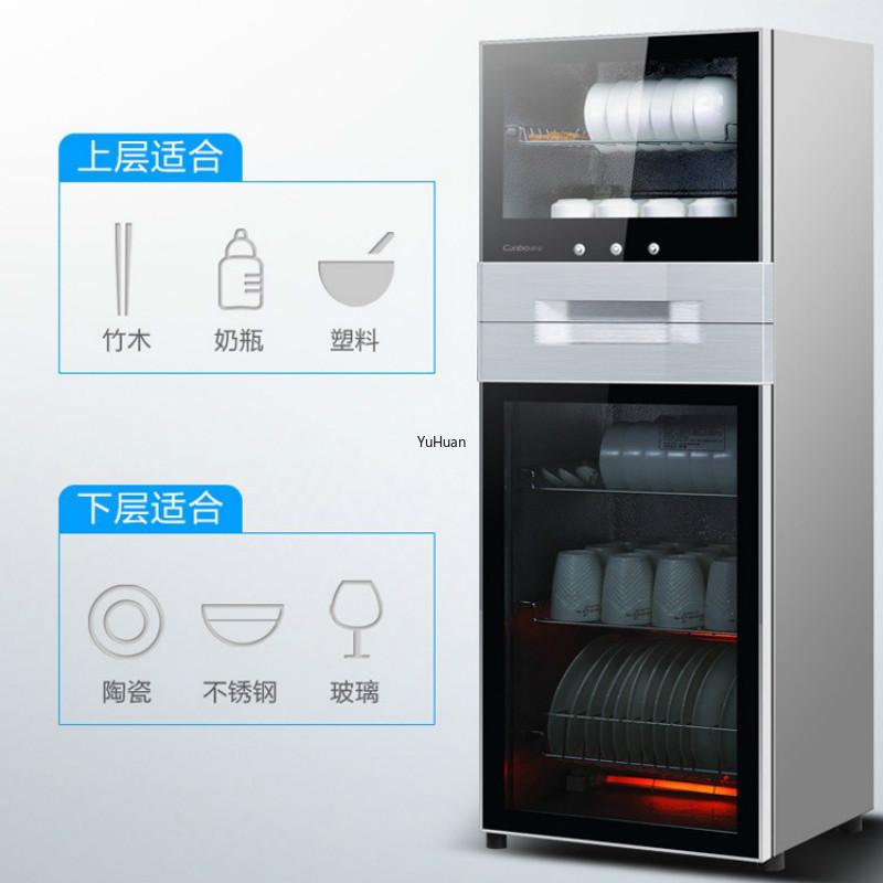 Disinfection Cabinet Household Freestanding Floor Type High-temperature 130L Kitchen Disinfection Bowl Chopsticks Cabinet