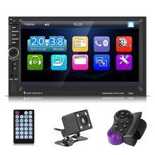 7 cal HD ekran dotykowy samochodowy Bluetooth MP5 odtwarzacz Radio FM AUX USB kamery cofania pilot zdalnego sterowania 7060B akcesoria samochodowe tanie tanio ESTINK NONE