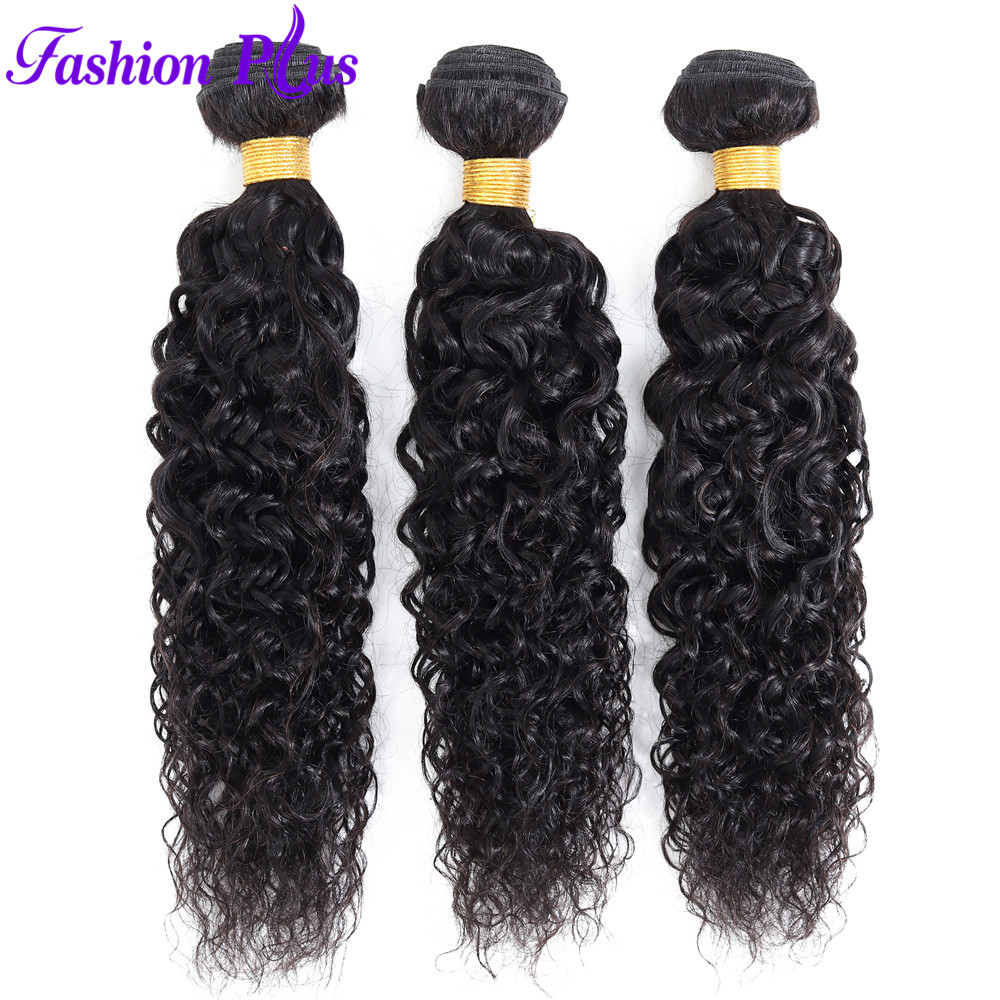 Remy Brazilian Kinky Curl Human Hair Extension 3PCS  Hair Bundles 10-30'' Natural Color For Salon Longest Beauty Supply Hair