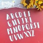 English Alphabet Let...