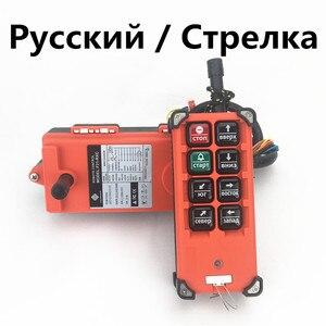 Image 2 - 무료 배송 F21 E1B 산업용 원격 제어 스위치 6 8 버튼 Uting 호이스트 크레인에 대한 무선 라디오