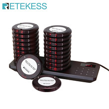 Retekess TD163 Pager Restaurant With 20 Buzzers For Restaurant Clinic Hospital Pager System Restaurant Calling System