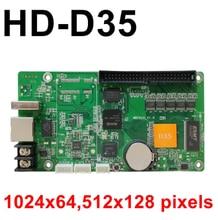huidu D35 HD-D35 asynchronous full color control 1024 * 64 pixel rgb u-disk portcard Work with P3 P4 P5 P6 P7.62 lintel display