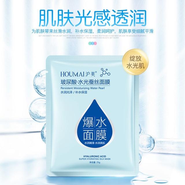 Hyaluronic acid face mask korean sheet mask Moisturizing facial mask skin care corean tony moly makeup  skincare Oil-control 4