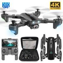 Nuovo GPS Rc Drone 5G Drone 4K WIFI FPV grandangolo videocamera HD altezza Video modalità Hold pieghevole Quadcopter aerei Helikopter giocattoli
