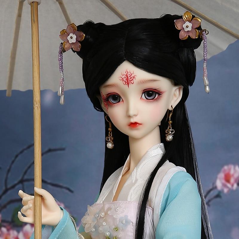 AS Tao Yao 58cm SD 1/3 BJD poupée nouveauté fille cadeau littéraire balle articulée poupée et yeux slime gratuit lol jouet histoire