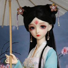 AS Tao Yao 58cm SD 1/3 Doll BJD New arrival Girl Literary Gift Ball joint Doll And Free Eyes toy