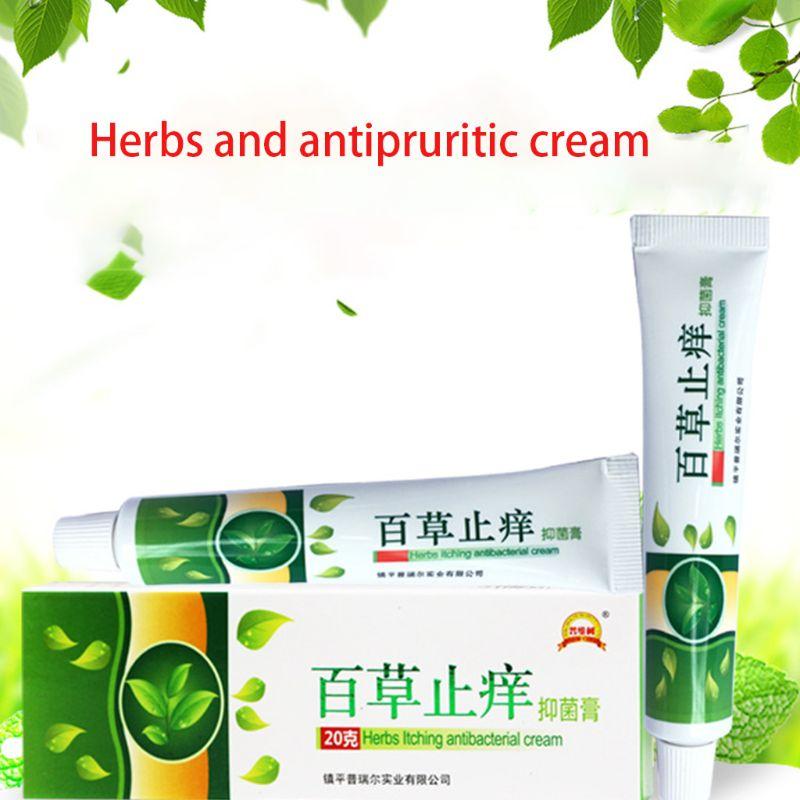 20g Natural Herbal Antibacterial Anti-Itch Cream For Allergies Dermatitis Pruritus Psoriasis Ointment Skin External Use Balm
