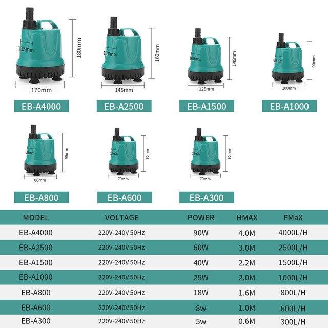 Fish tank submersible pump Bottom suction 5