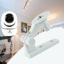 Настенный кронштейн для Amazon Cloud Storage camera 291 серии Wifi домашняя Камера видеонаблюдения для APP-YCC365