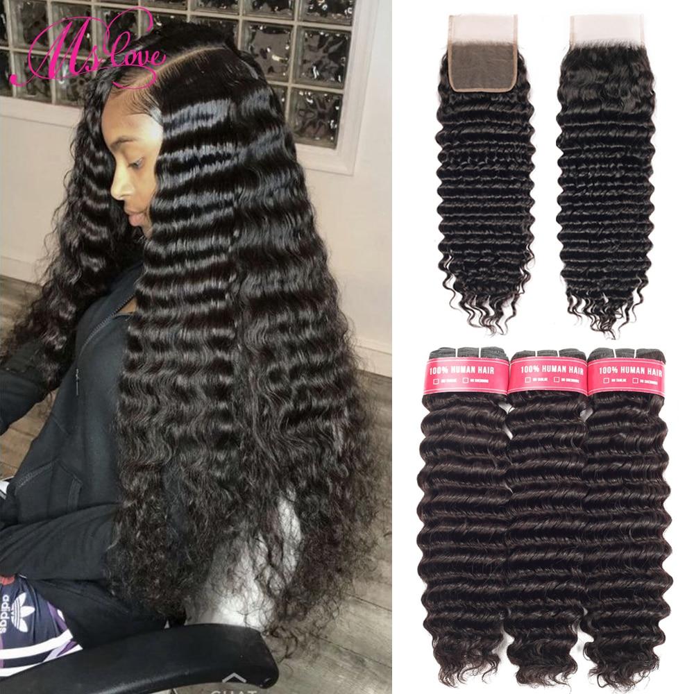 Deep Wave Bundles With Closure Brazilian Hair Bundles With Lace Closure Human Hair 3 Bundles With Closure  Ms Love Non Remy