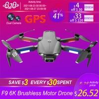 2021 nuovo F9 Drone GPS 5G Wifi 6K doppia videocamera HD professionale fotografia aerea droni motore Brushless pieghevole Quadcopter giocattoli
