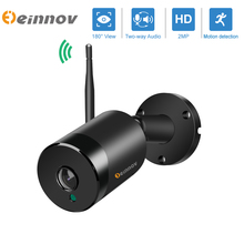 Einnov 180 graus câmera ip ao ar livre wifi 1080p detecção de movimento 2mp sistema de câmera de segurança sem fio áudio ir cam hd à prova dwaterproof água
