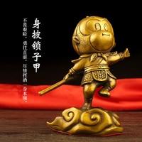 Pure Brass Sun Wukong Feng Shui Home Furnishings Cute Creative Qitian Dasheng Crafts Fighting Against Buddha Statue