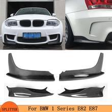 Lame de pare-choc avant/arrière en Fiber de carbone, pour BMW série 1 E82 E87 1M coupé 2 portes 2011 FRP
