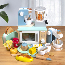 Play House Oven Cooking Kitchen Set Children
