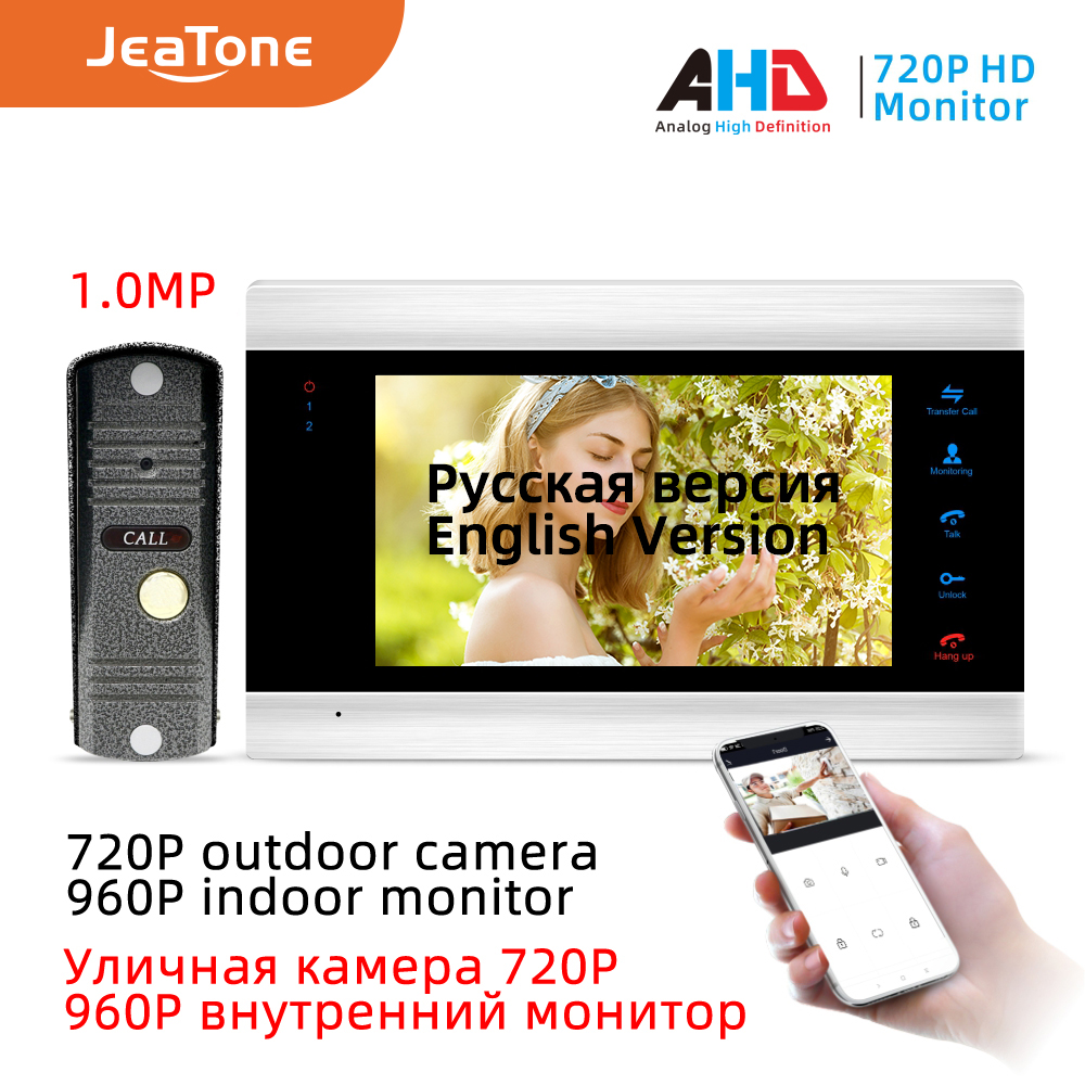Jeatone 720P/AHD 7'' WiFi Smart IP Video Door Phone Intercom System With Waterproof AHD Doorbell Camera, Support Remote Unlock