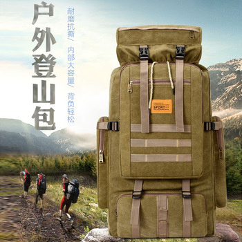 Backpack Men's Outdoor Travel Hiking Bag Large Capacity Hiking Backpack