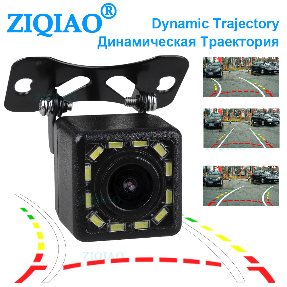 ZIQIAO HD Night Visible Rear View Camera Dynamic Guide Auxiliary Line Reverse Parking Camera HS084