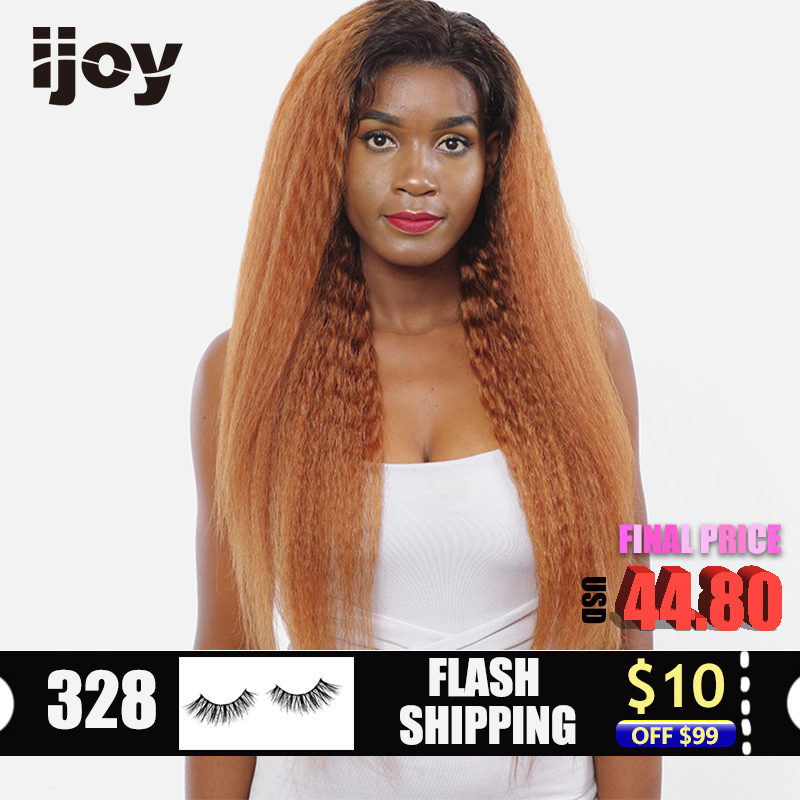 Kinky Straight Ombre Human Hair Wigs 150% Density Brown Caramel 13*4 Lace Frontal Non-Remy Brazilian Colored Wigs 30inches IJOY