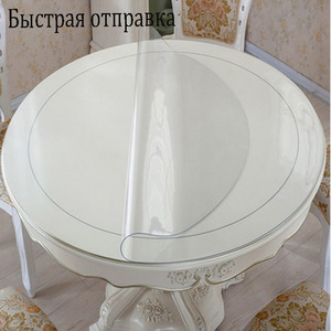 Round Pvc tablecloth Waterproof Transparent Table cloth Kitchen Table Cover Home Dining Room Glass Soft Cloth Table mat 1.0mm(China)
