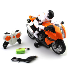 RC Motorcycle Toys Remote Controlled mini RC Motorcycle Super Cool Toy Stunt Car For Children Gift With light music rotation