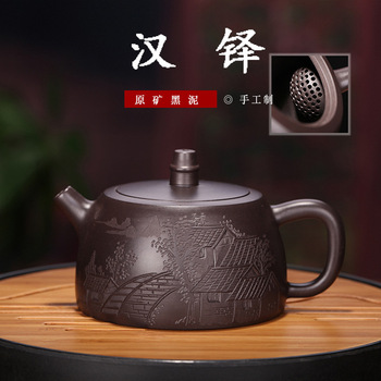 Yixing Dark-red Enameled Pottery Teapot Raw Ore Black Mud Han Duo Teapot Raw Ore Kung Fu Tea Have Suit