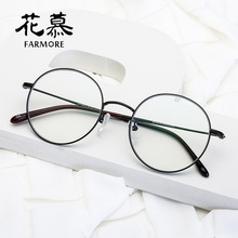 Korean Fashion Artistic round Frame Plain Glasses New Blue Glasses Women's Glasses Frame Glasses Box 1812