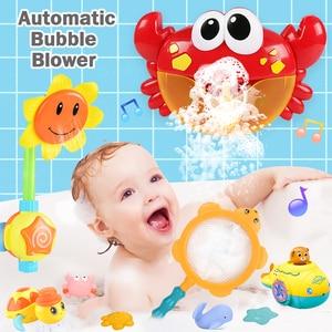 Image 1 - Outdoor Blase Frosch & Krabben Baby Bad Spielzeug Blase Maker Schwimmen Badewanne Seife Maschine Spielzeug für Kinder Mit Musik Wasser spielzeug