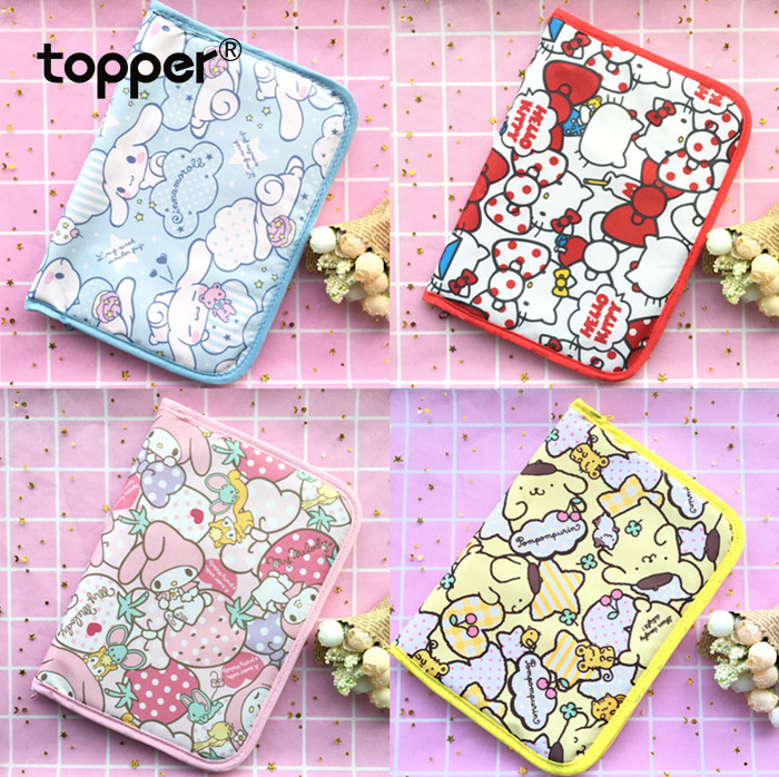 File Bag File Package Multi-function Card Package Box Child Vaccine Manual Business Card Book, Passport Holder, Folder