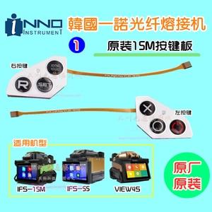 Image 3 - Coreia inno ifs 15 IFS 15T ifs 10 15s view3 view5 view7 view6l fibra fusão splicer teclado/teclado